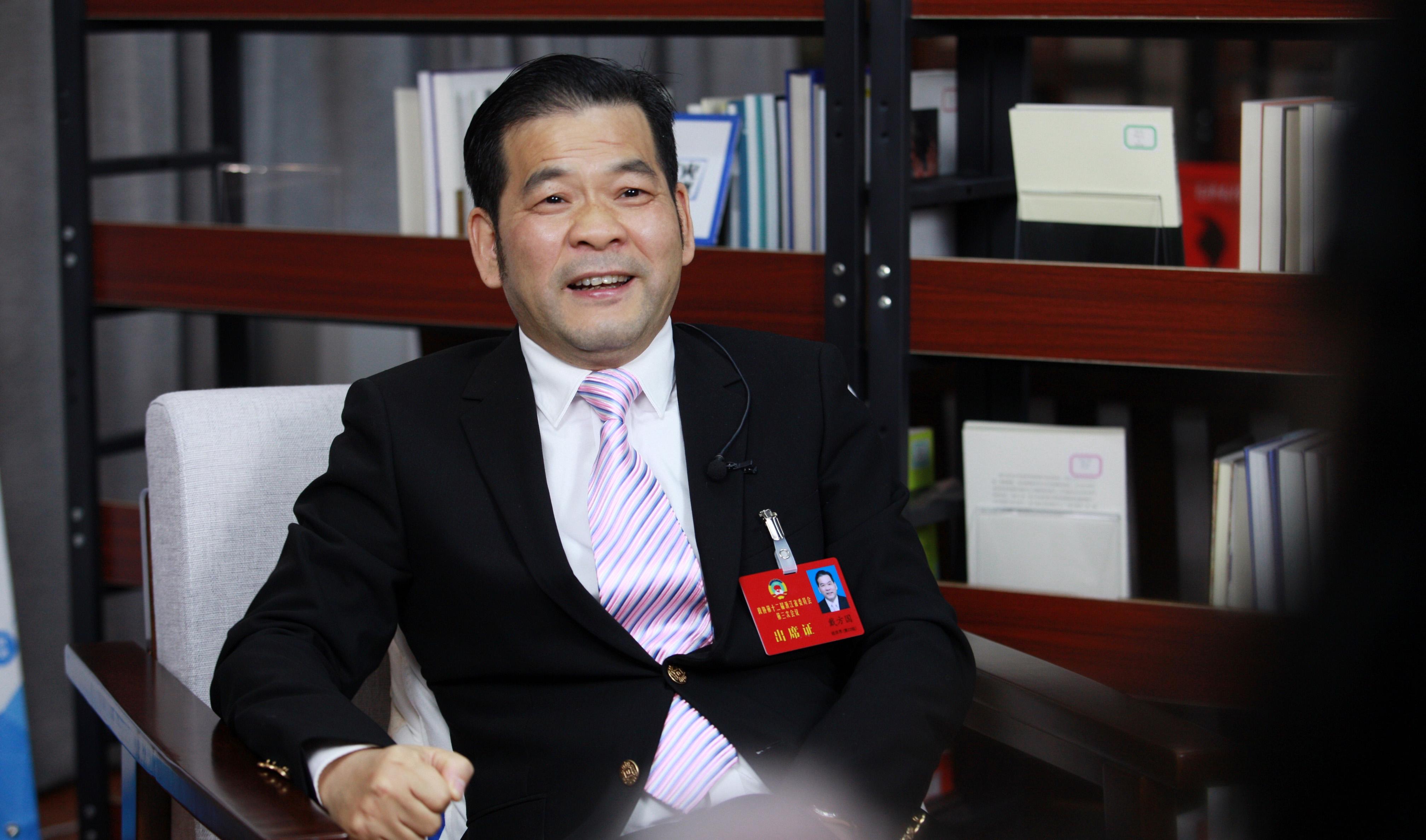 戴方国:立法让浙江民企发展有保障、有机会、有信心