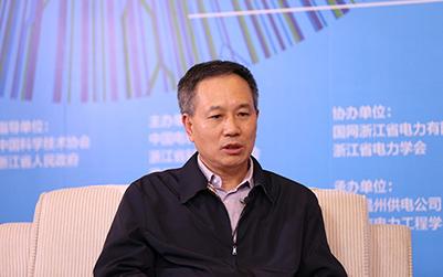 汤广福:电力系统面向未来的创新机遇很大