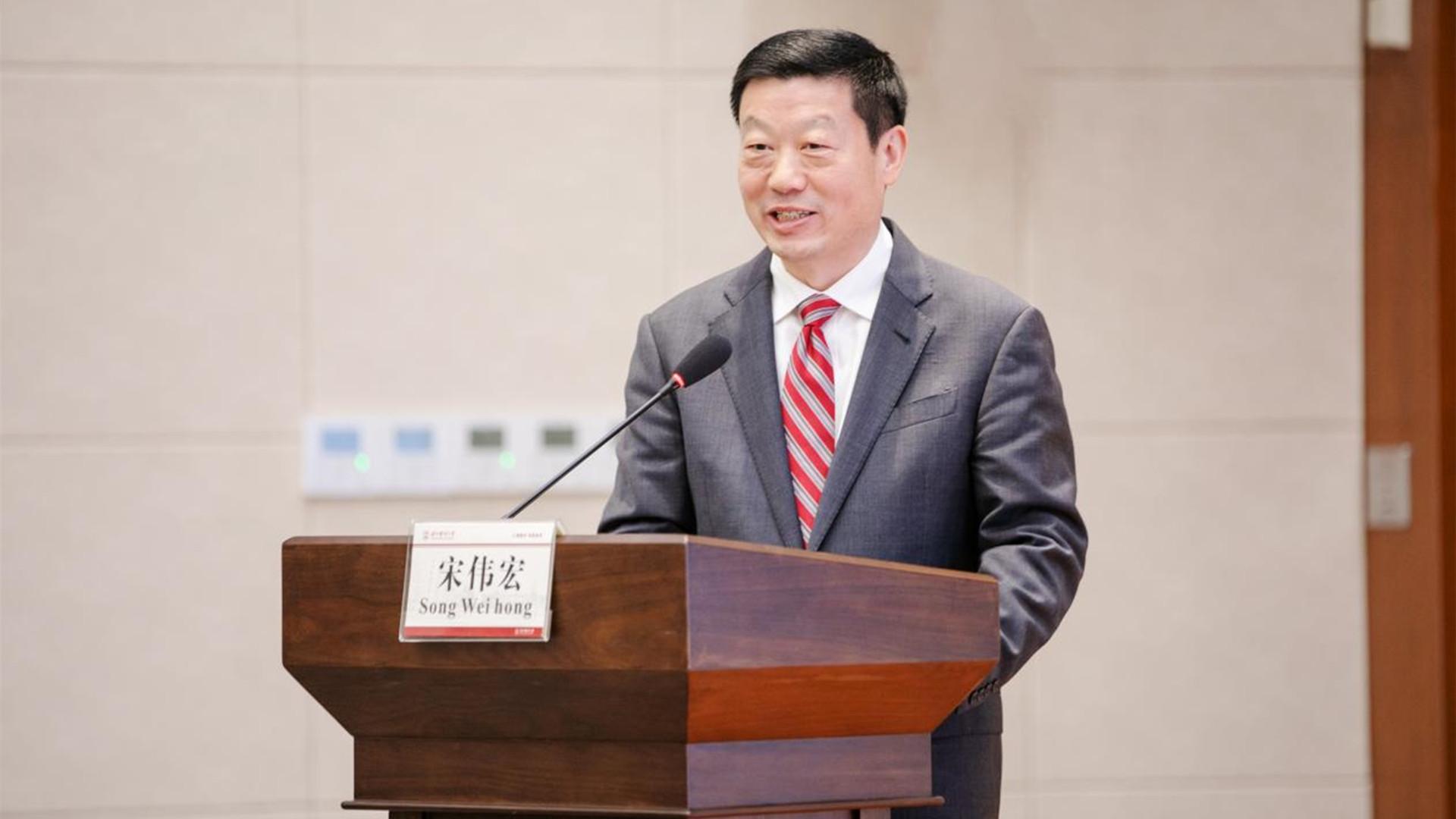 宋伟宏:科研创新的关键是建立一个鼓励创新的环境