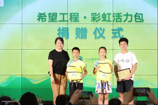 杭州2022年第19届亚运会官方铁皮石斛供应商发布