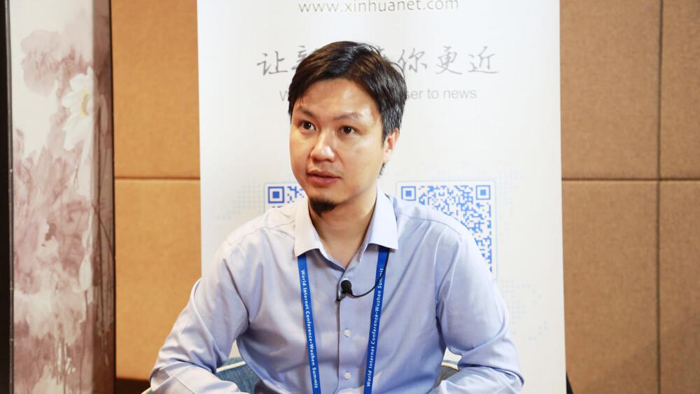 【乌镇峰会独家连线】方毅:数字化变革是当今世界的客观趋势
